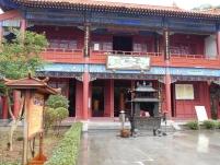 1er temple abritant les 4 gardiens